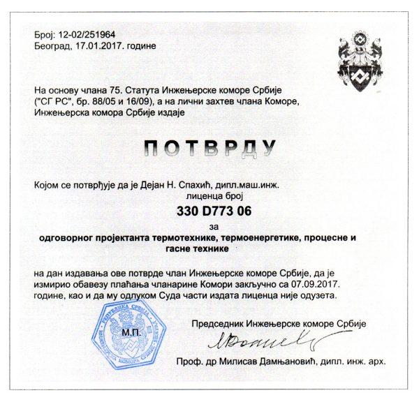 potvrda_za_licencu_br_330_dejan_spahi_b