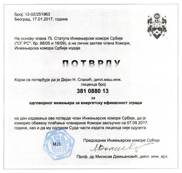 potvrda_za_licencu_br_381_dejan_spahi_b