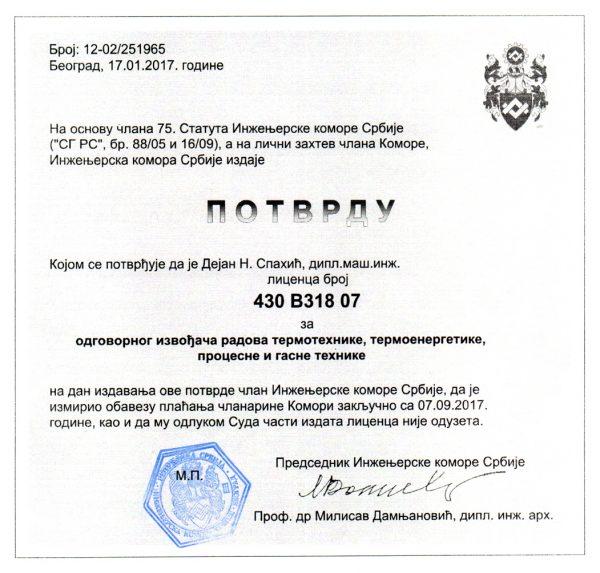 potvrda_za_licencu_br_430_dejan_spahi_b